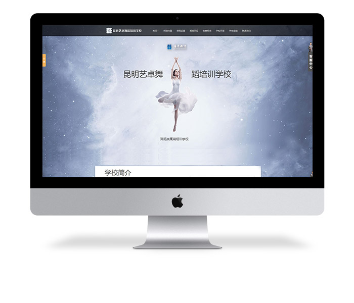 昆明艺卓舞蹈培训学校.jpg