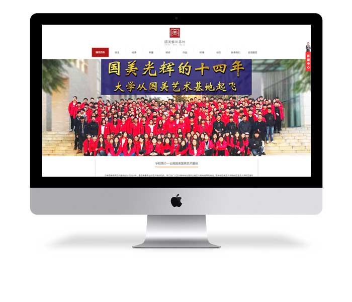 云南国美艺术基地1.jpg