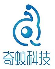 山東奇蟻logo【矢量】.jpg