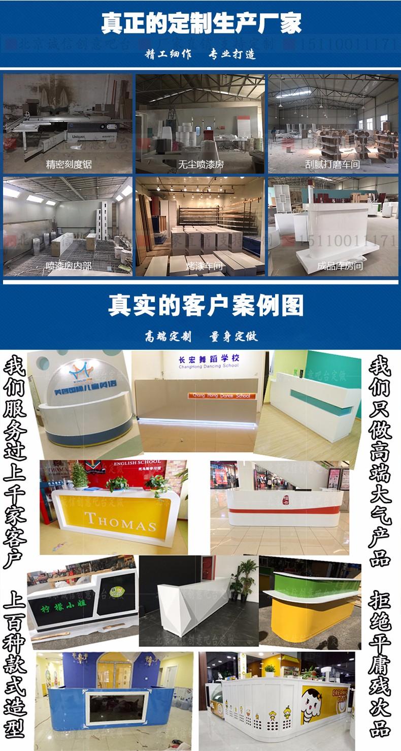 北京展柜厂家