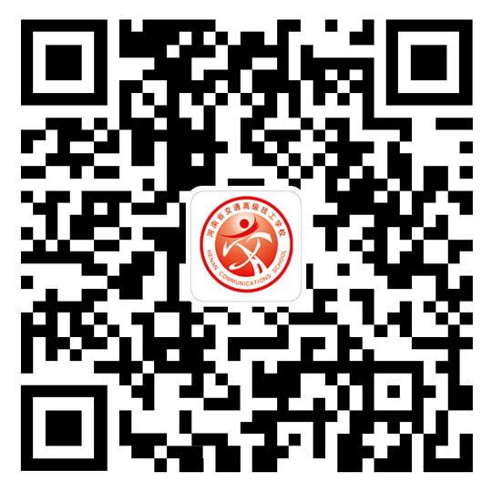 河南省亚洲城ca88com高级技工学校.jpg