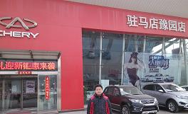 余涛(励志之星).png