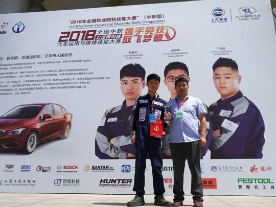 汽车专业获奖选手和辅导教师合影.jpg