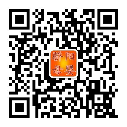 QQ图片20170321102307.jpg