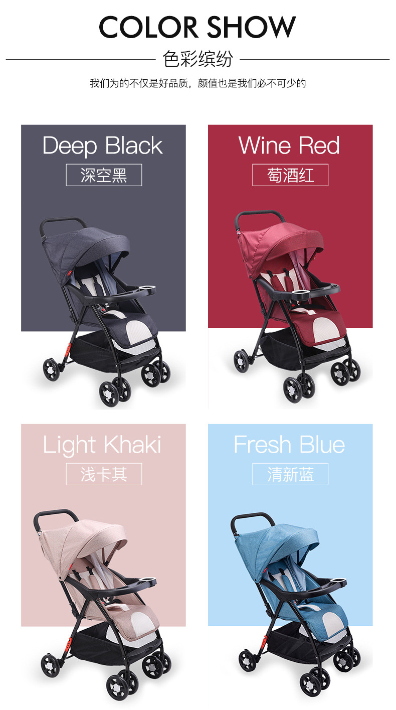 婴儿车详情_06
