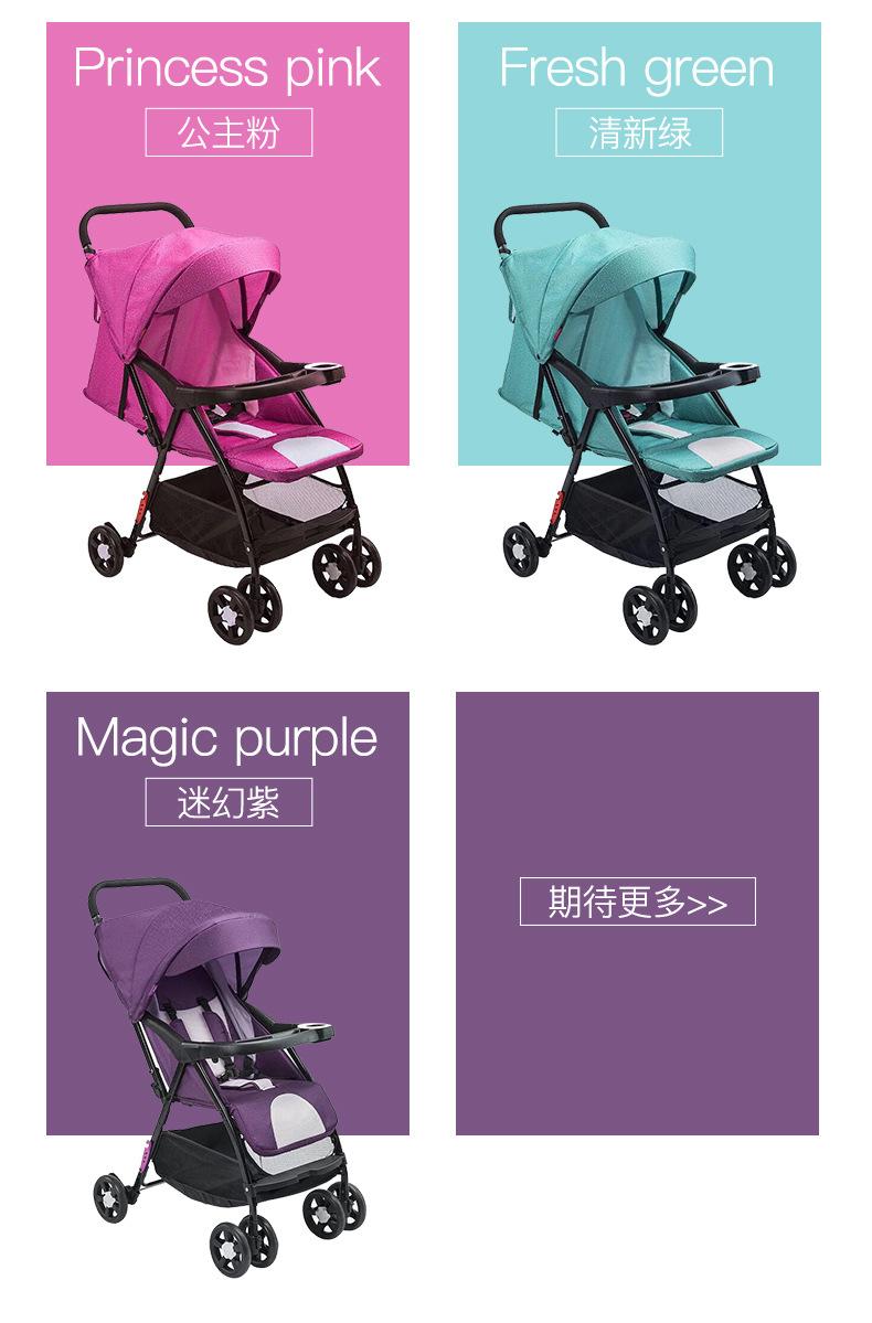 婴儿车详情_07