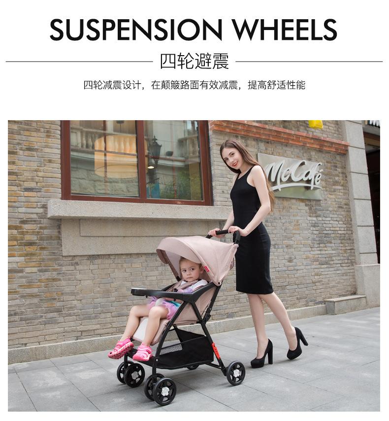 婴儿车详情_11