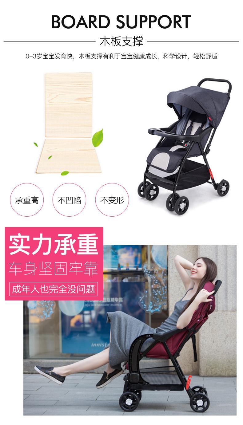 婴儿车详情_10