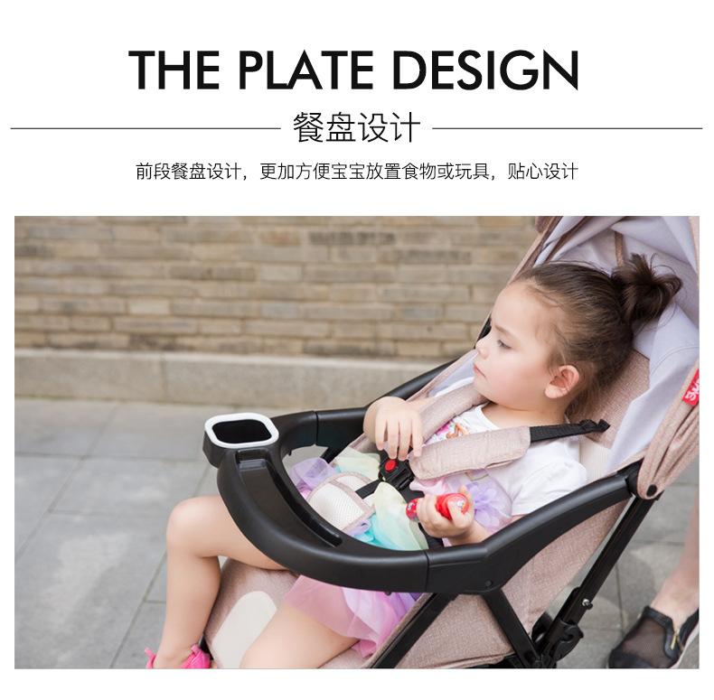 婴儿车详情_12