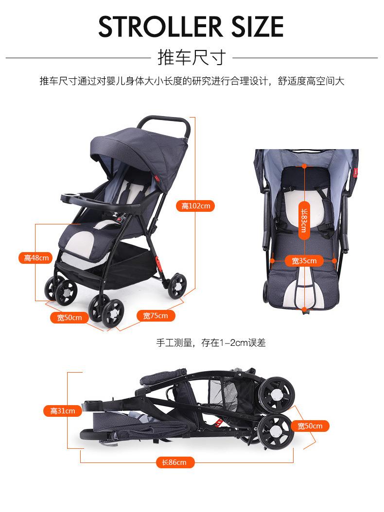 婴儿车详情_14