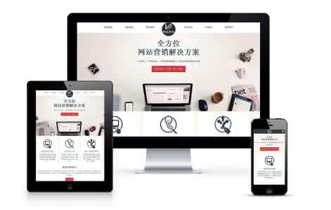 杭州网站建设公司