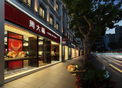 2017年,香港珠宝业销售