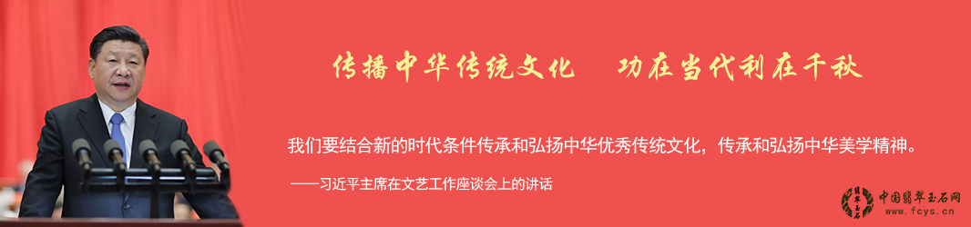 最最新1066带logo---习近平中国文化.jpg