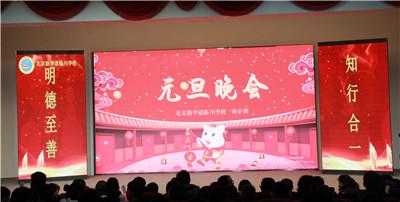 IMG_2005_看图王.jpg