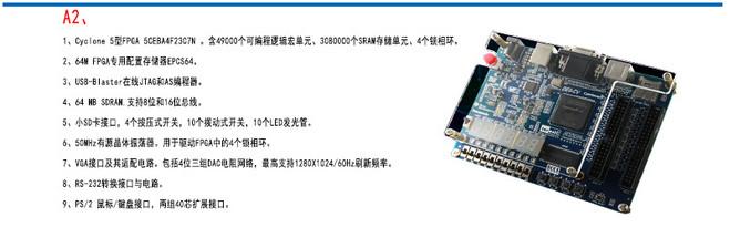 康芯廣告IV_07.jpg