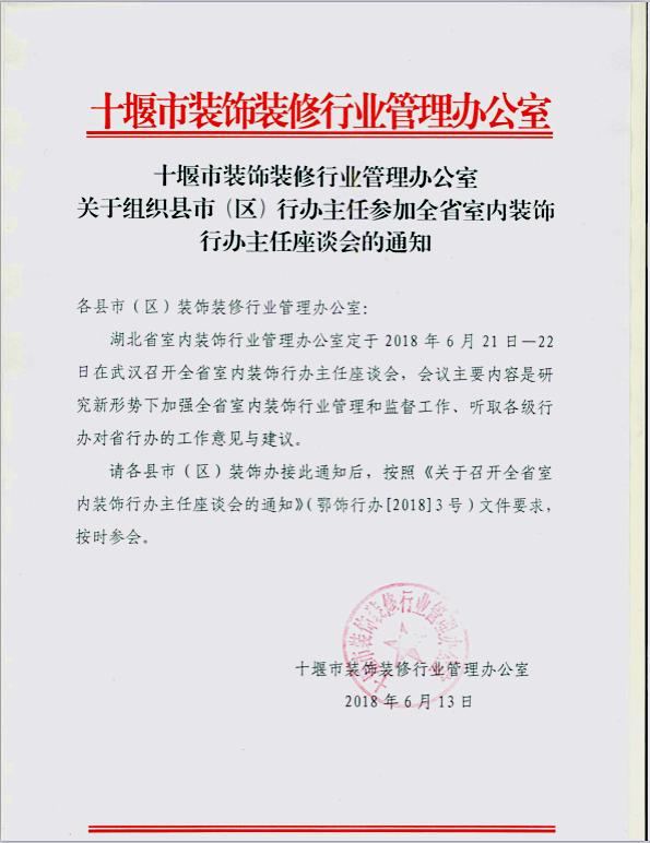 QQ圖片20180613180654_副本.png