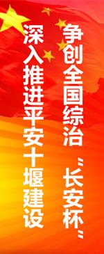 6332044_095736371000_2_副本.jpg