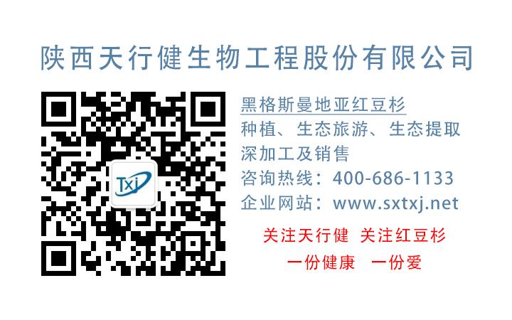 1497668784360826.jpg