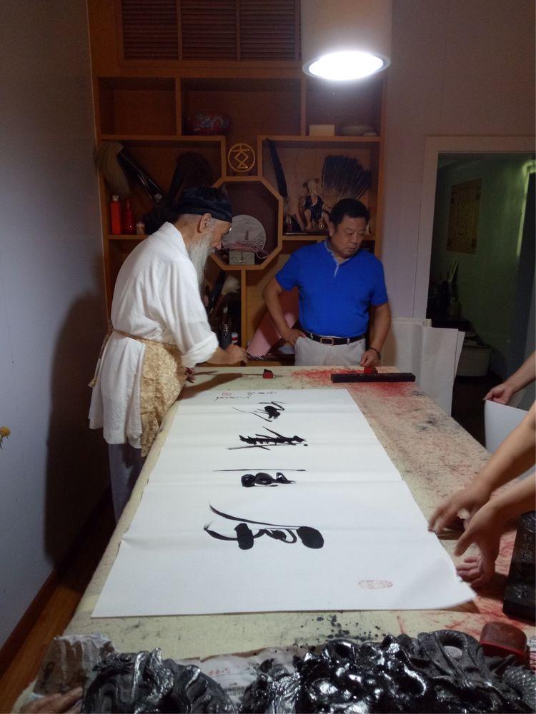 道教文化领袖任法融道长为天行健、红豆杉香题字|企业新闻-新疆11选5走势图
