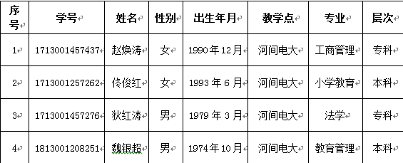 QQ图片20190320144058.png