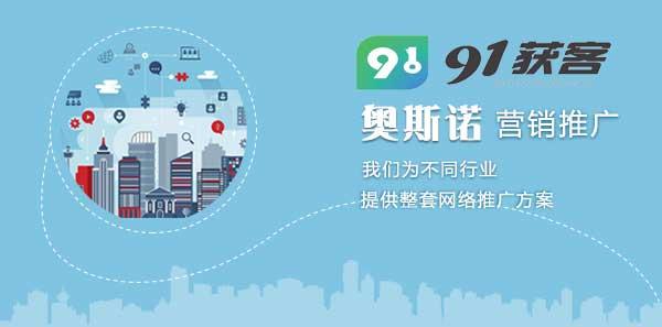 重庆网站优化推广