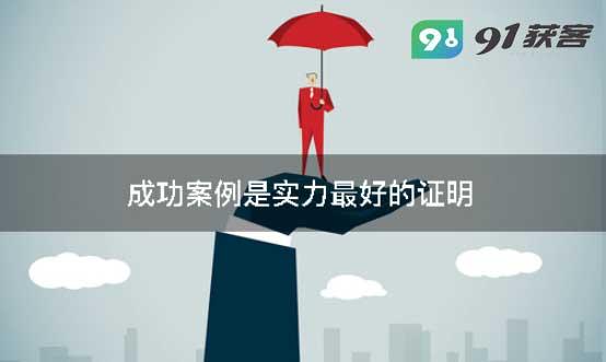 重庆做网站