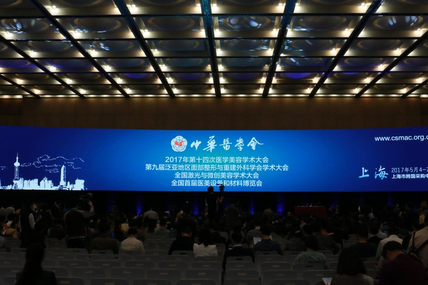 上海大会开幕式.JPG