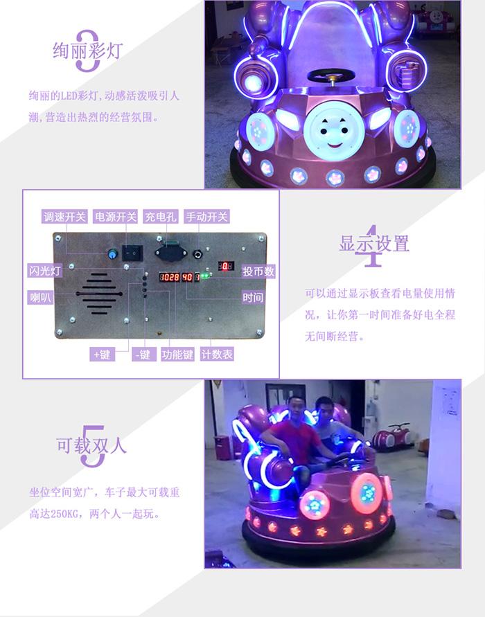 机器人详情页_05.jpg