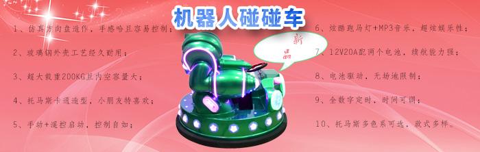 机器人详情广告3.jpg