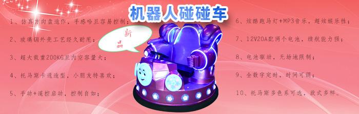 机器人详情广告.jpg