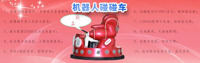 机器人详情广告1.jpg