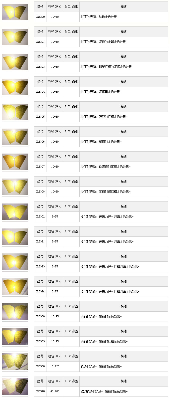 金色系列.jpg