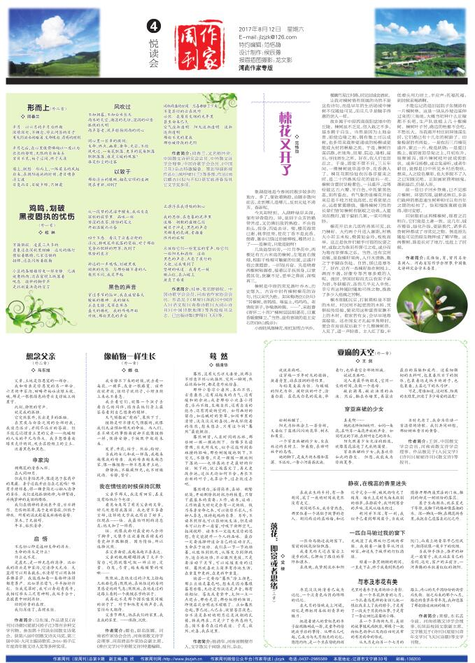 zjzk9-4.jpg