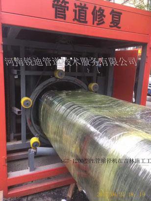 SGT-1200型PE管缩yabo在吉林施工.jpg