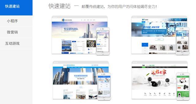 天津网站建设这些不要做