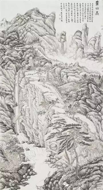 庐山高.jpg