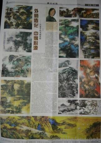 12联合时报.jpg