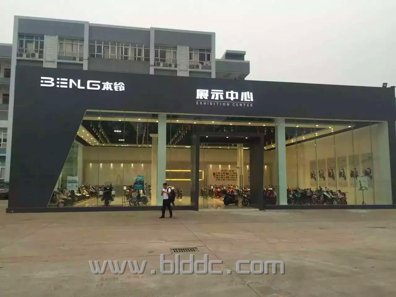 东莞市本铃车业科技有限公司展示中心
