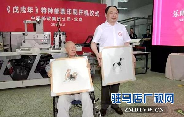 图为:周令钊先生向邮政集团李国华总经理赠送《戊戌年》邮票设计原稿.jpg