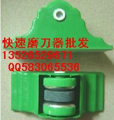 小型家用磨刀器