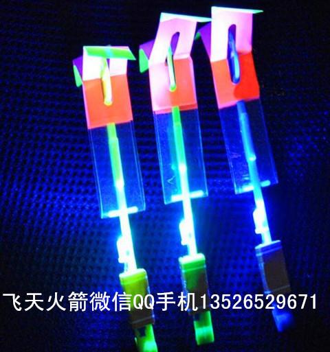 冲天火箭厂家.jpg