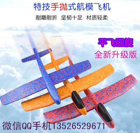 手掷滑翔机视频.jpg