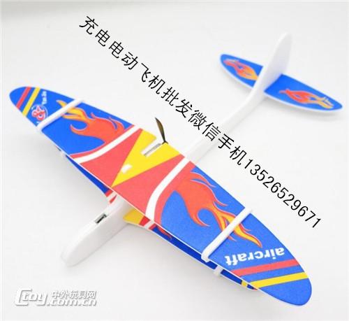 电动飞机 (44)