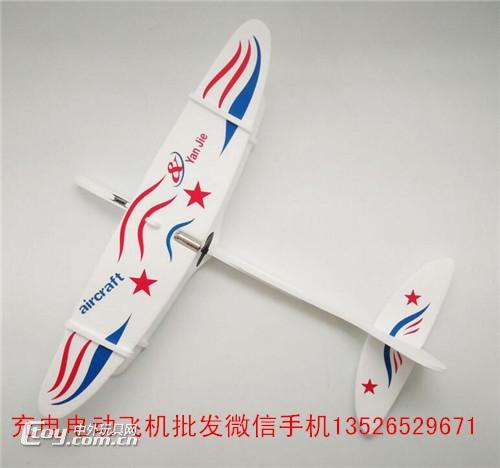 电动飞机 (10)