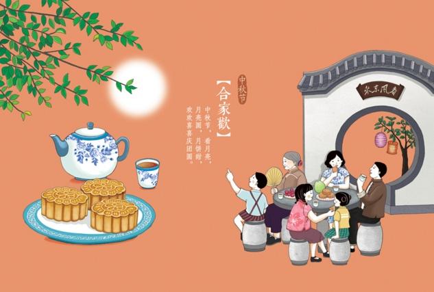 中秋节1.jpg