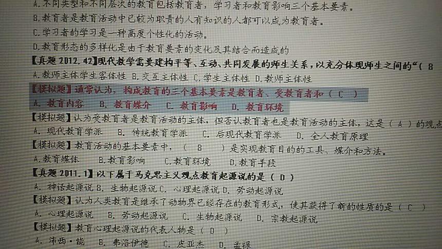 6题第一单元练习.jpg