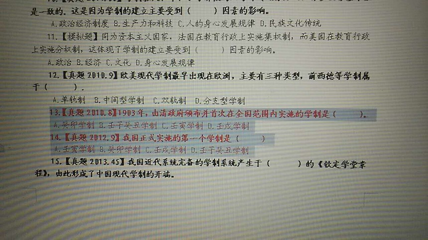 10题第六章练习.jpg