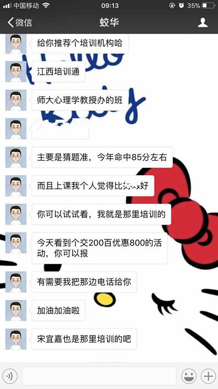 熊蛟华 (2)_副本.jpg