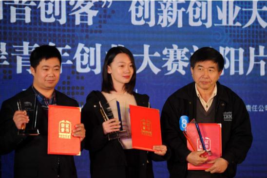 海归选手占半数 汉阳成全球创新人才热土
