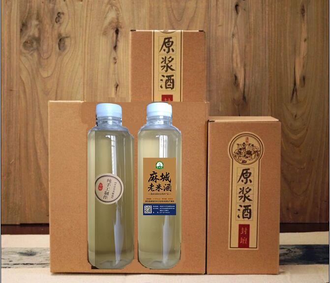 塑料瓶.jpg